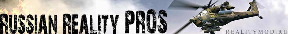 Russian Reality PROS logo